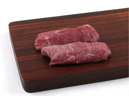 Picture of RYGGBIFF PORTION 2X130G 5,2KG